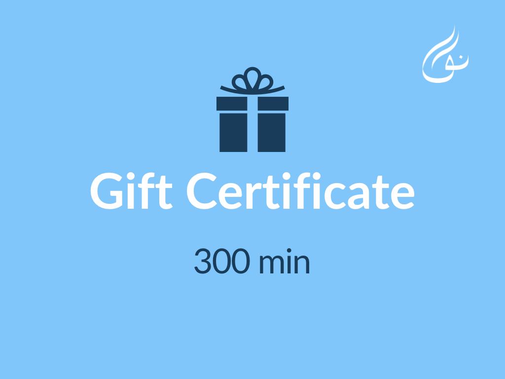 gifts.002.jpeg