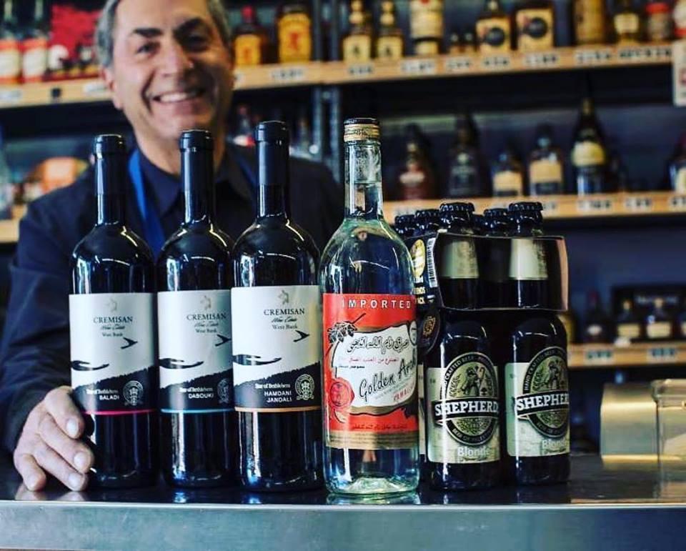 Terra Sancta Trading Company wines, arak and brandy