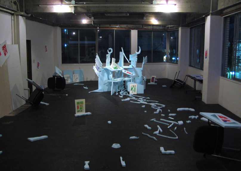 NEO-EPOCH  2012  Drawings, urethane foam, blog for daily transform installation Dimensions variable