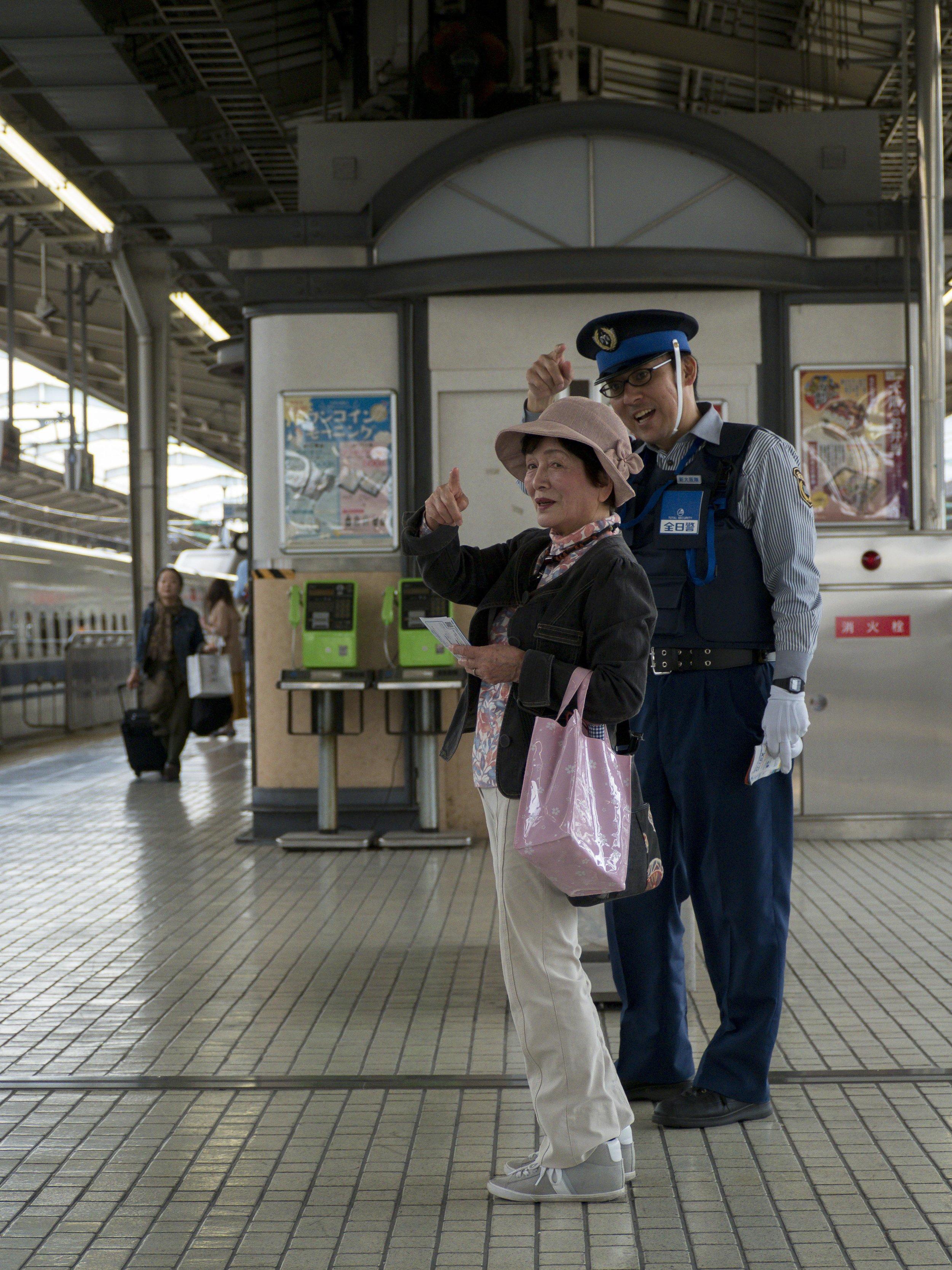 Kyoto Em1 12-40