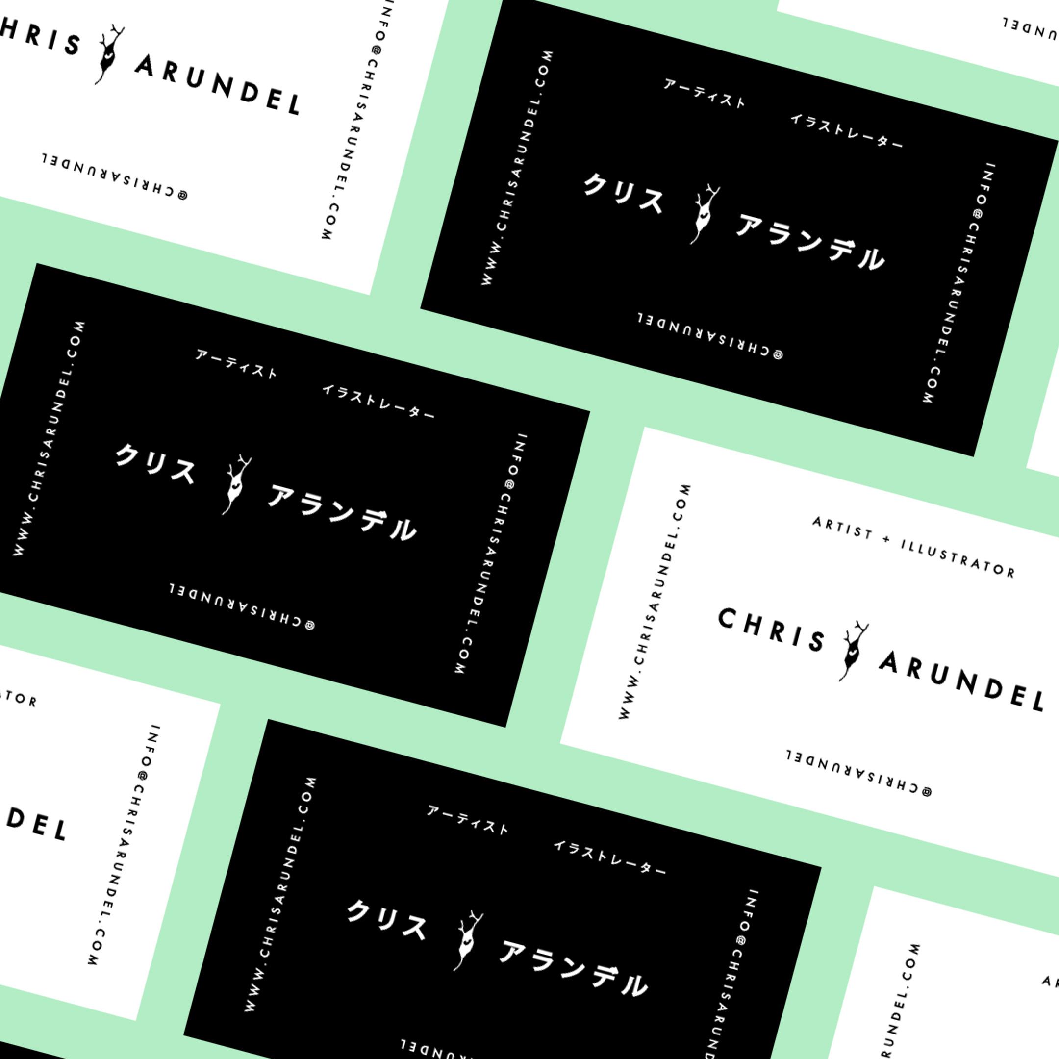 CHRIS ARUNDEL - BUSINESS CARDS