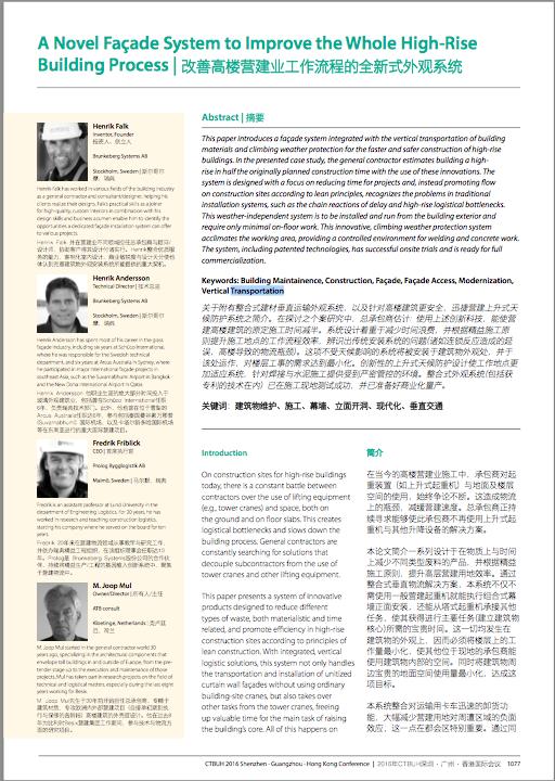 CTBUH Shanghai 2016 P aper: A Novel Façade System to Improve the Whole High-Rise Building Process