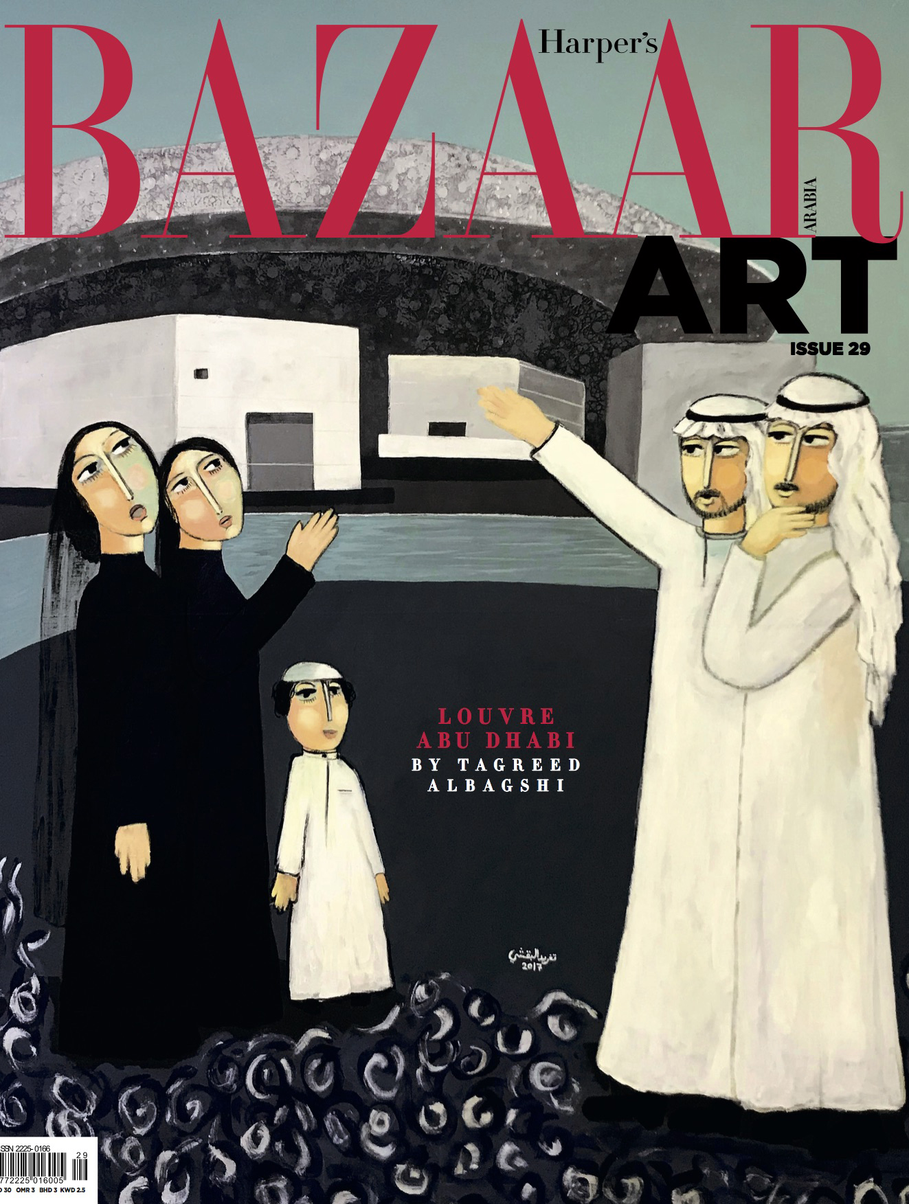 "Harper's Bazaar Art ""A Voice for Arab Art"" featuring Abraham Karbakajian - November 2017"