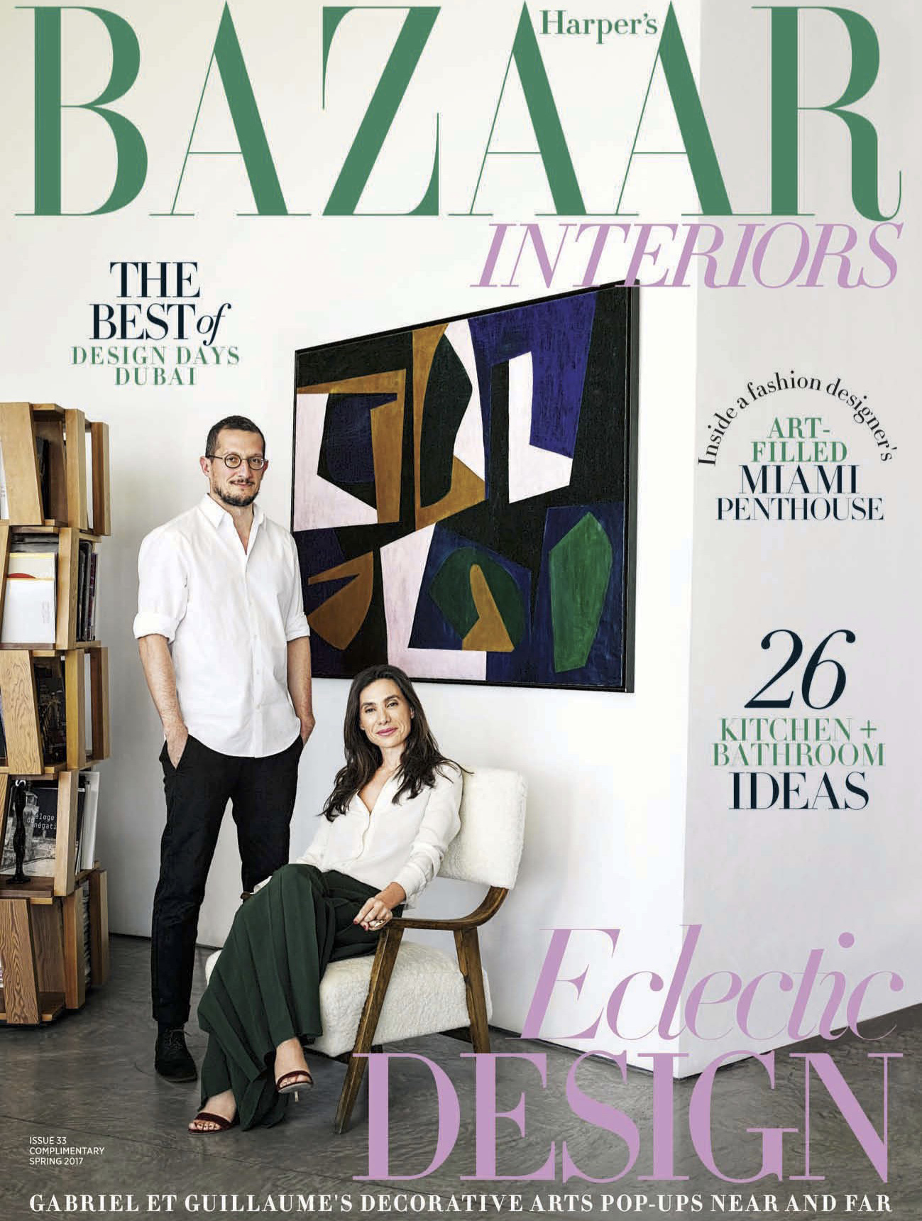 "Harper's Bazaar Interiors ""A house with a Heart"" featuring Cherine Magrabi - April 2017"