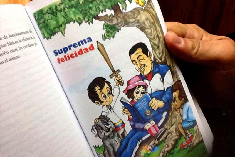Escuelas Públicas Bolivarinas