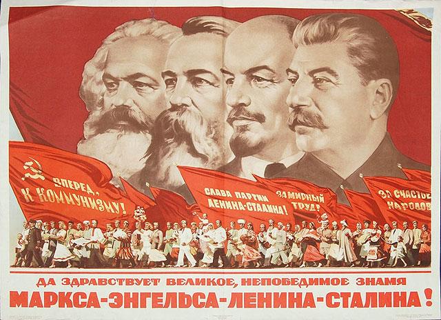 marksism-leninism.jpg