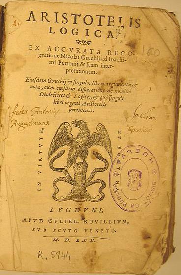 AristotelLogica1570_Biblioteca_Huelva.jpg