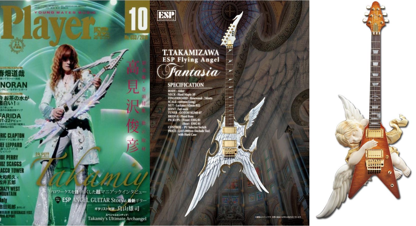 Las ESP de Toshihiko Takamizawa  Ultimate Archangel, Flying Angel y Angel Classic V