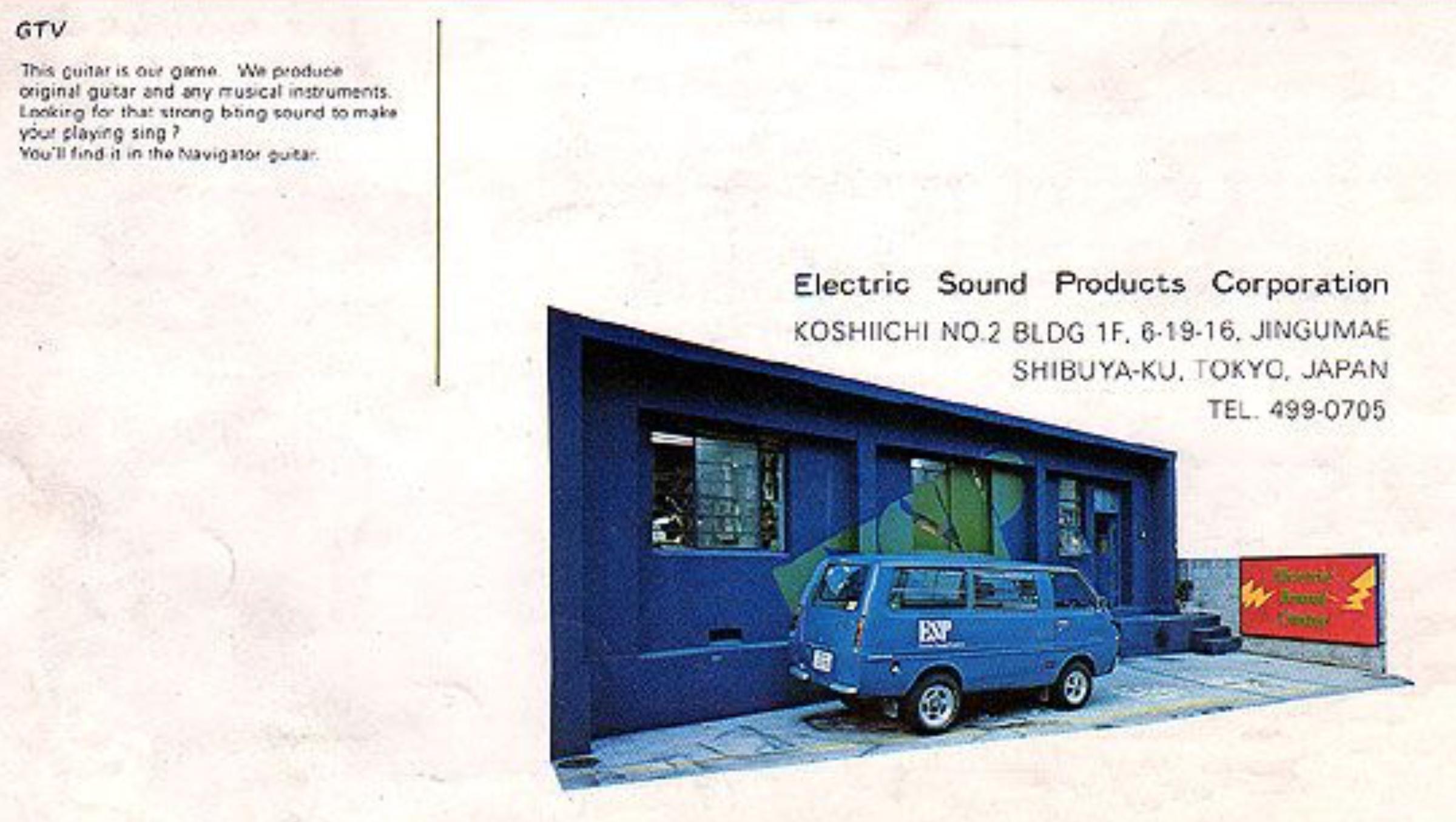 Catálogo década de 1970