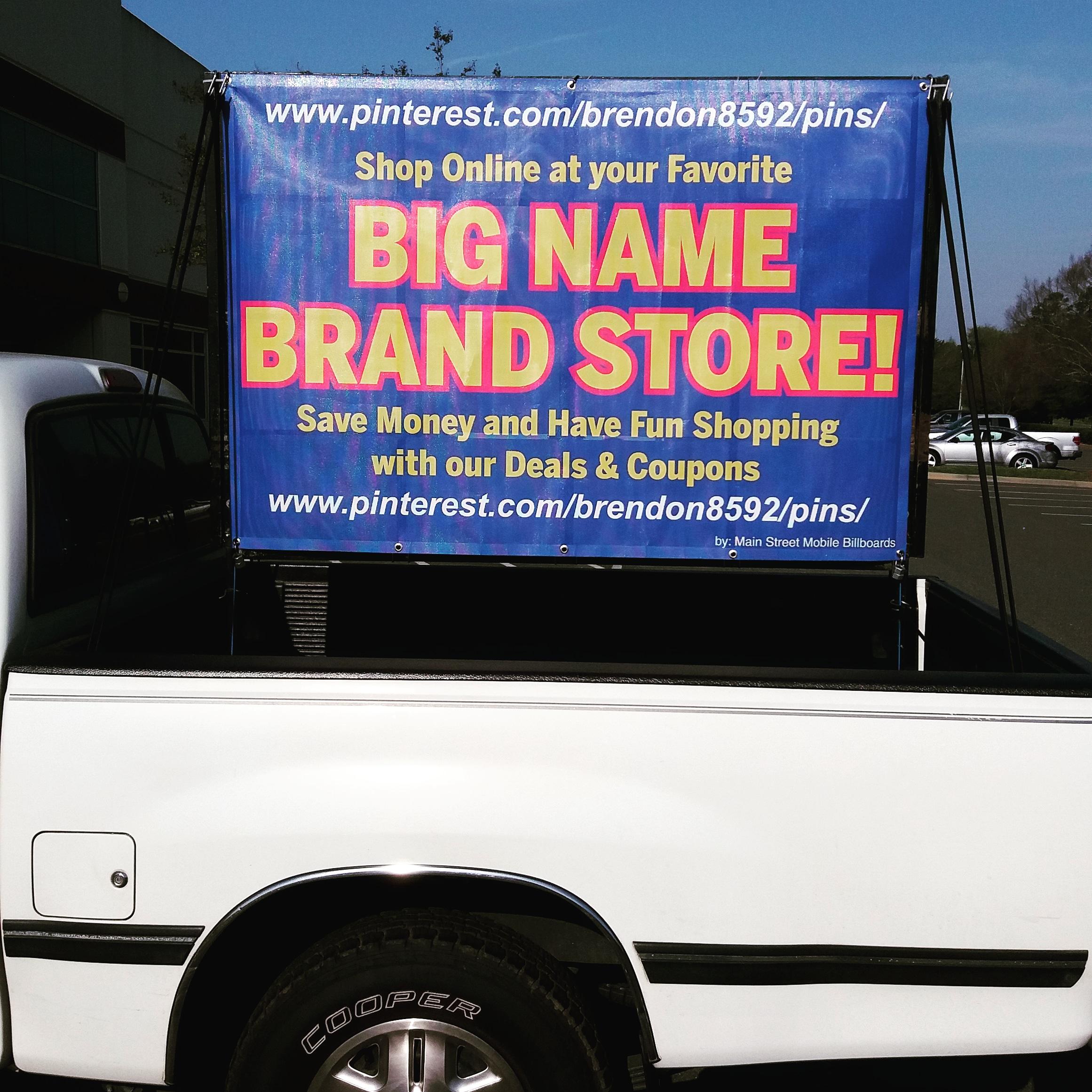 Brand store.jpg