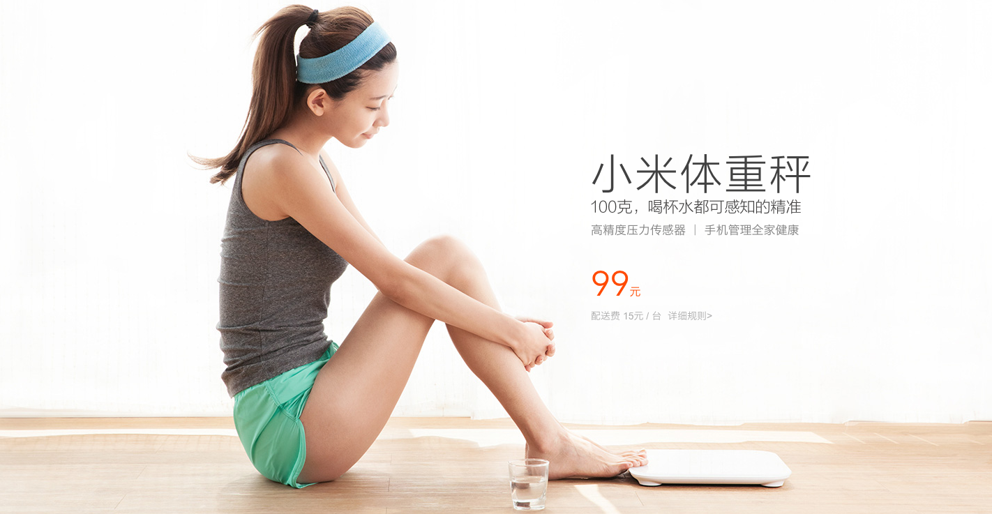 Yep, all the promotional materials are definitely untranslated. Except for the model. Apparently her name is Jessica.