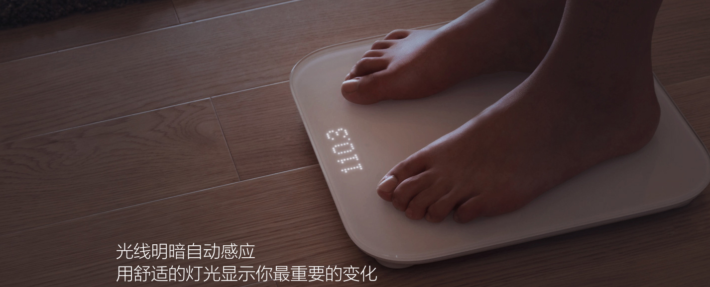 Well those definitely aren't my feet but this does give a pretty good idea of what using the scale is like: you stand on it and it tells you your weight.