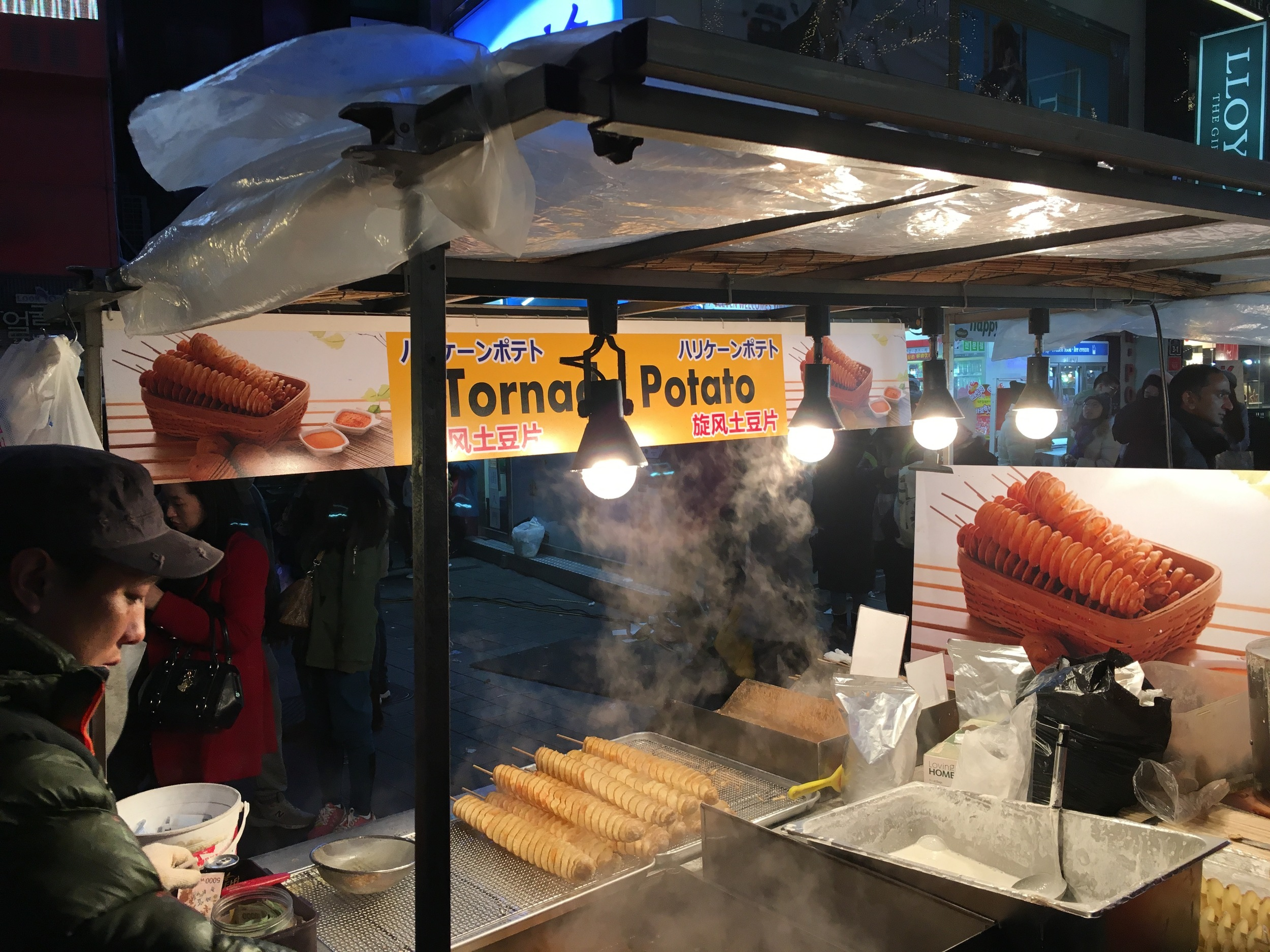 Tornado Potato is basically Seoul's unofficial mascot. Street food stalls are ephemeral so I didn't recommend any below, but absolutely eat all that you can