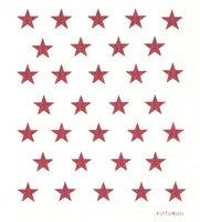 red_starsScan.jpg_428_x_474__20632.1393511646.200.200