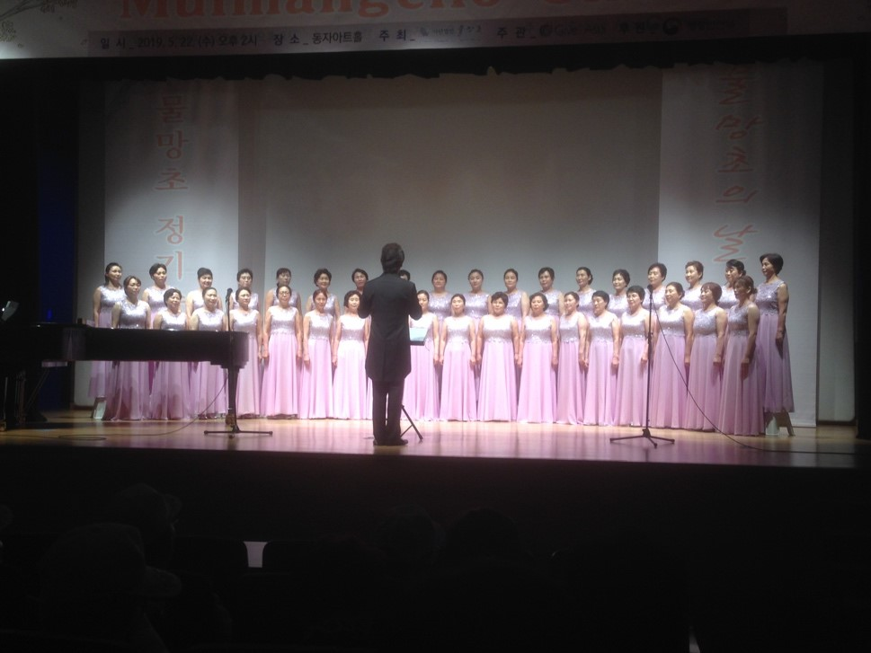 Mulmangcho choir members sing their hearts out, as they dream to perform for the UN venue in New York someday.