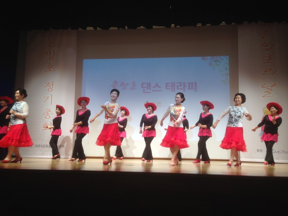 Mulmangcho dance troupe dance to the delight of the audience.