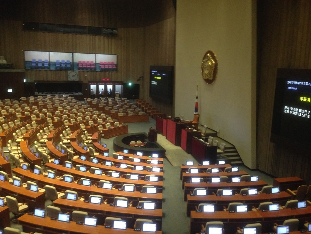 A day at the Korean National Assembly