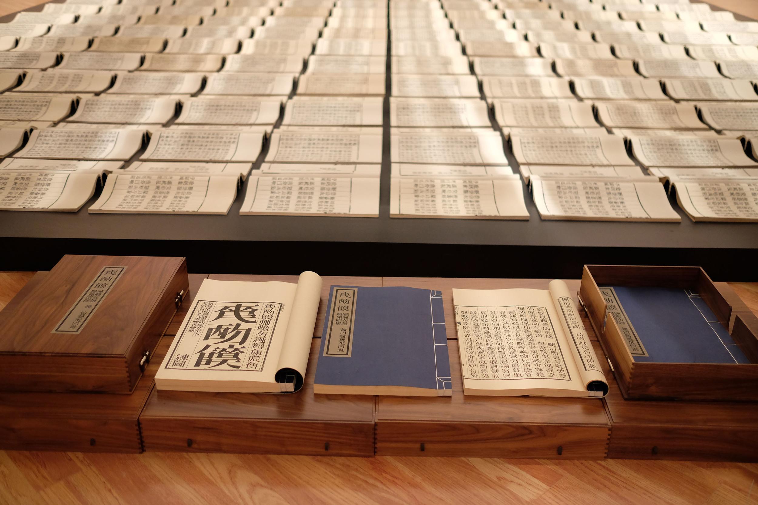 """Detalles de """"Tian Shu"""" (Libro Desde El Cielo), 1987-1991"""
