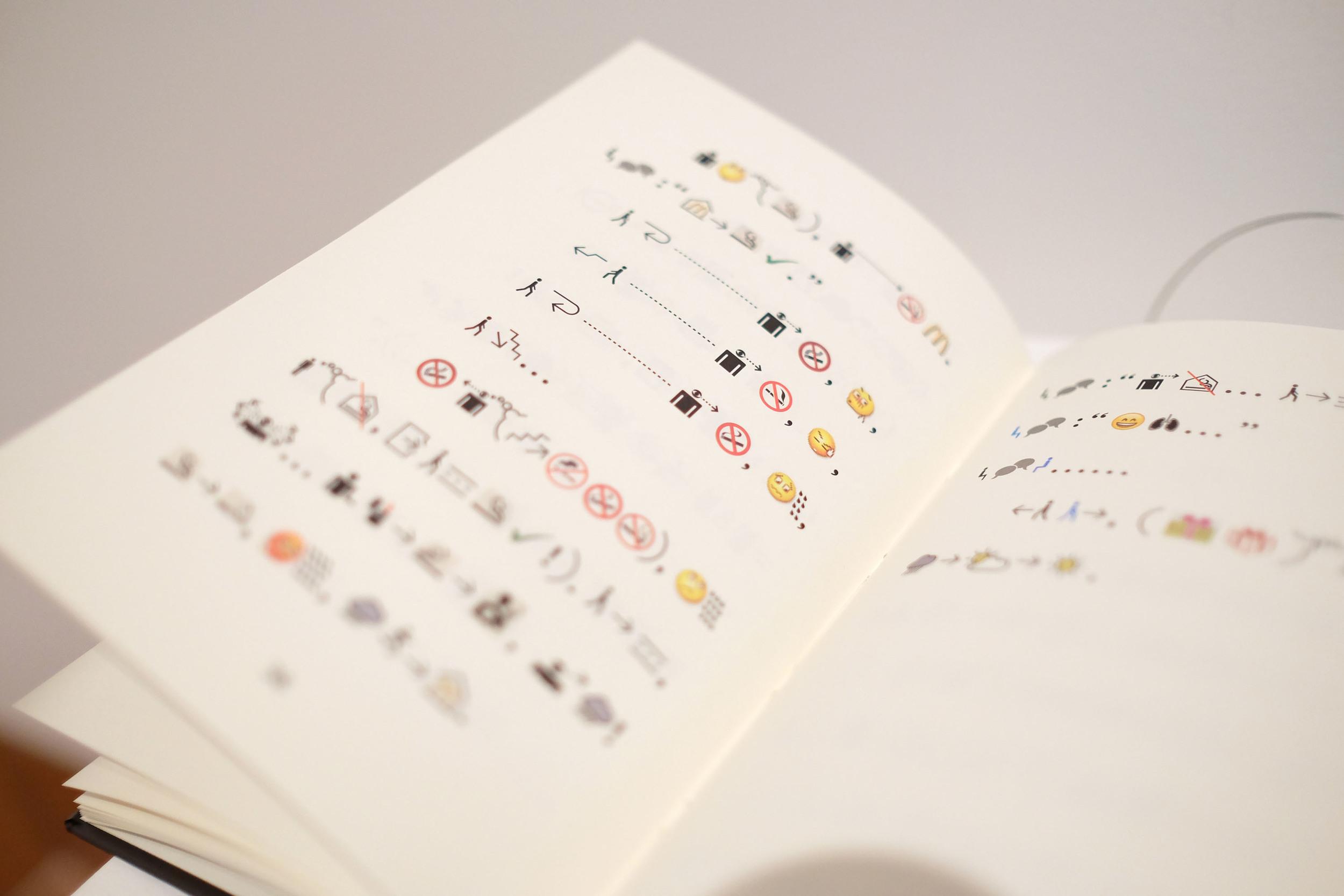 """Detalle de """"Di Shu"""" (Libro Desde La tierra), 2003"""