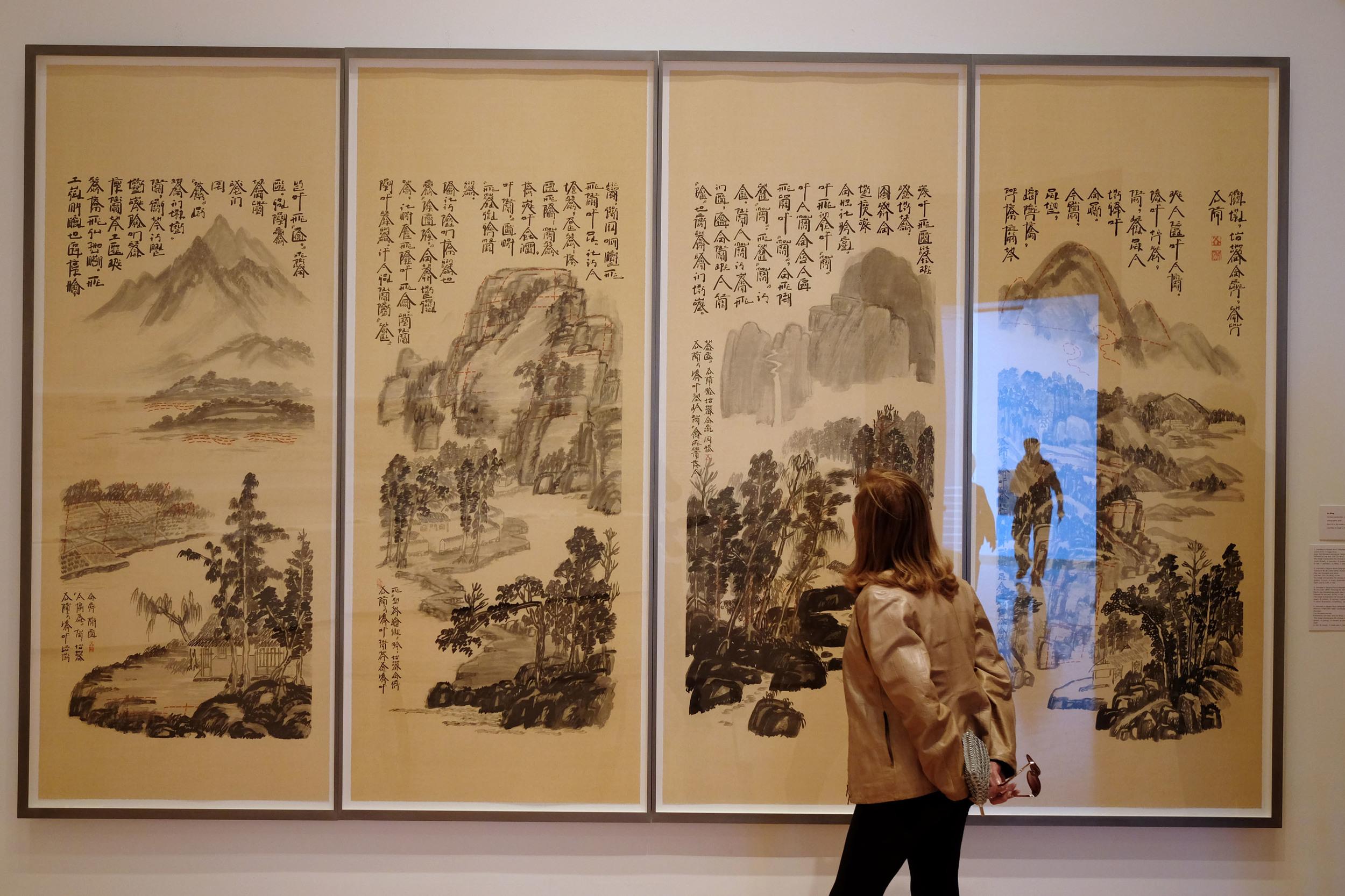 Vistas de Suzhou Landscripts (Paisajes de Letras), 2004-12