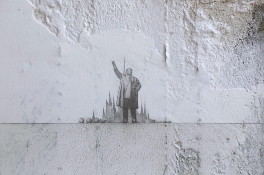 """El vacío. Intervención en el proyecto """"Detrás del Muro"""", muestra colateral en la XII Bienal de La Habana, 2015"""
