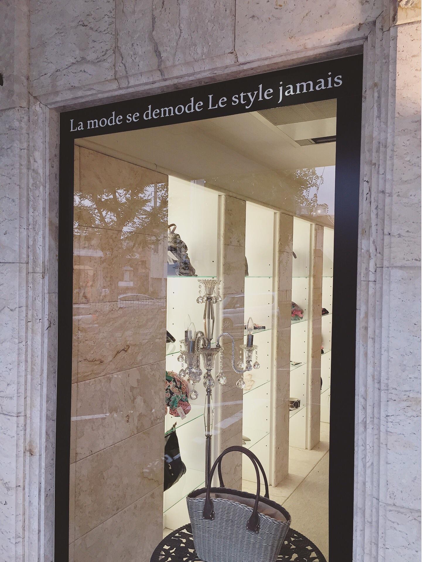 ブティックベルパリ/ boutique Bell Paris. 豊田市 / MIYAKE Buil 1F