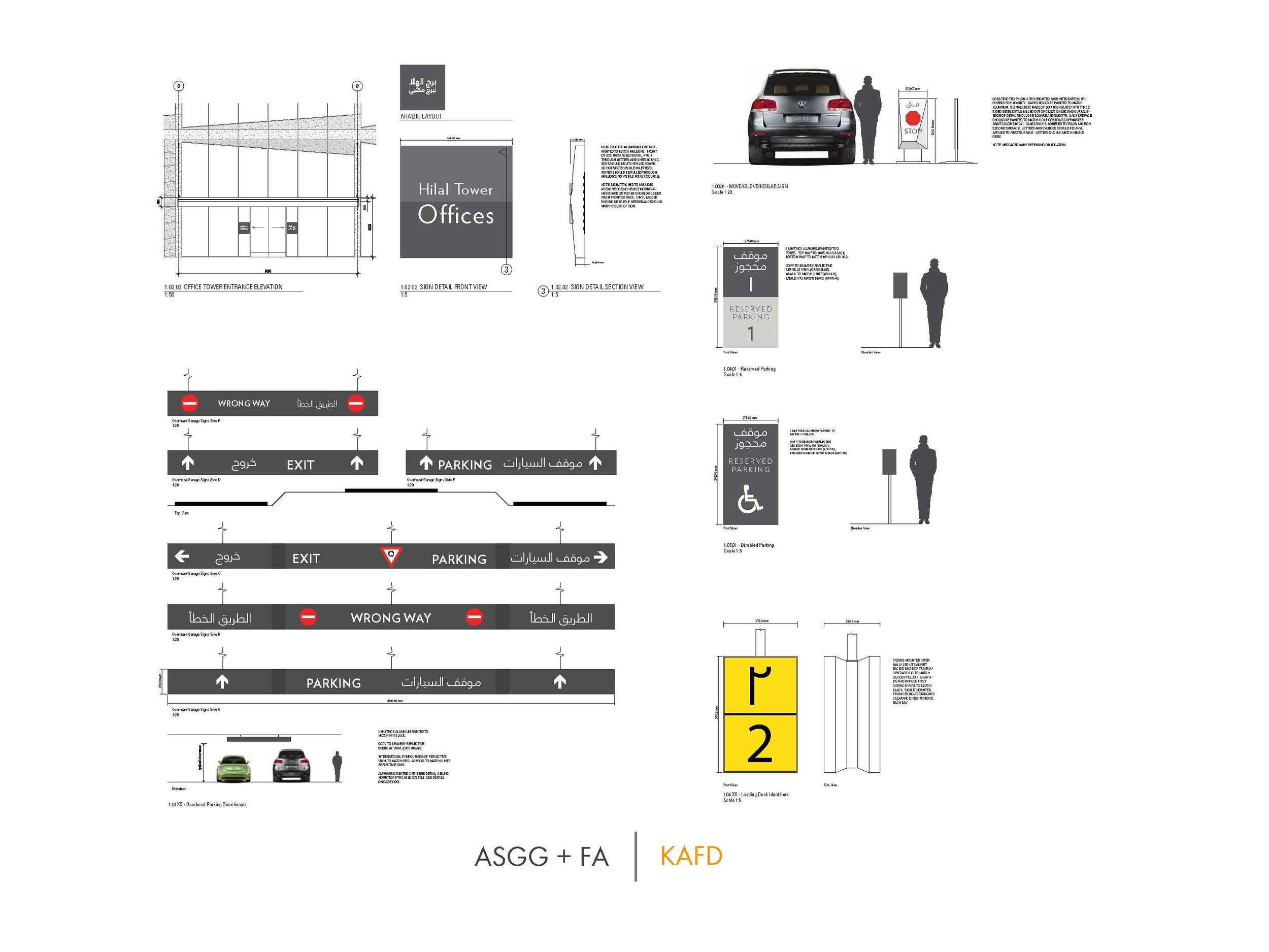 Signage and wayfinding for KAFD. Parking Garage signage and wayfinding.