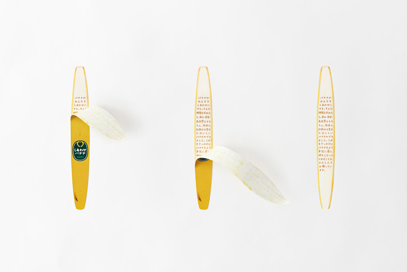 """the double-layered sticker reproduces the look and feel of a banana peel"""