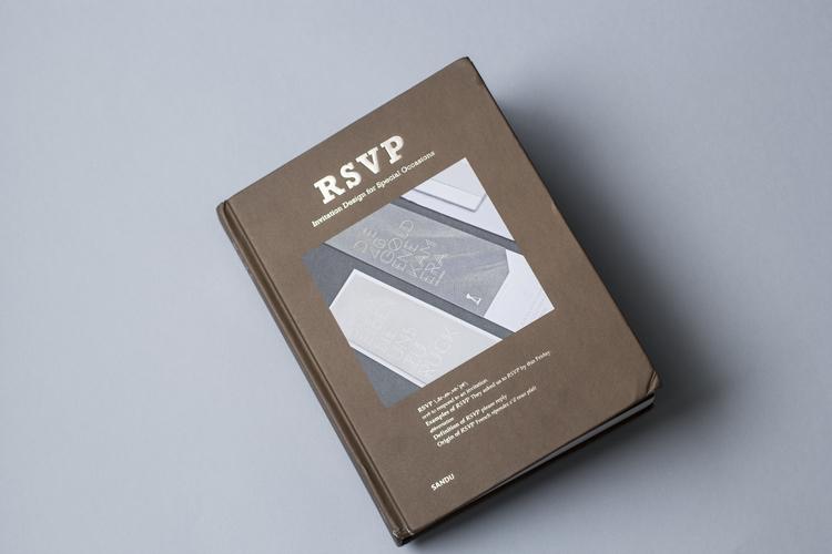 invitation-design-miami.jpg