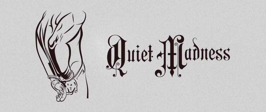 quiet-madness-logo-design-camilo-rojas_900.jpg