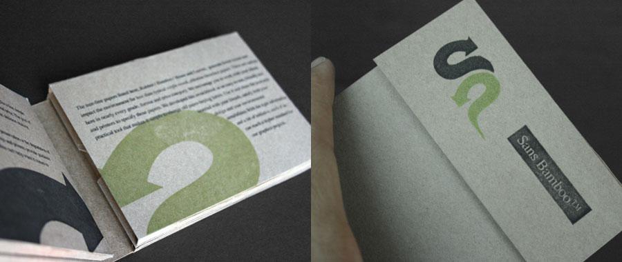 sans-paper-bamboo-swatchbook_900.jpg