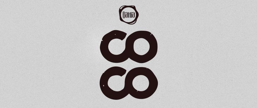 logo-design-bahia-coco-coconut-water-logo_900.jpg