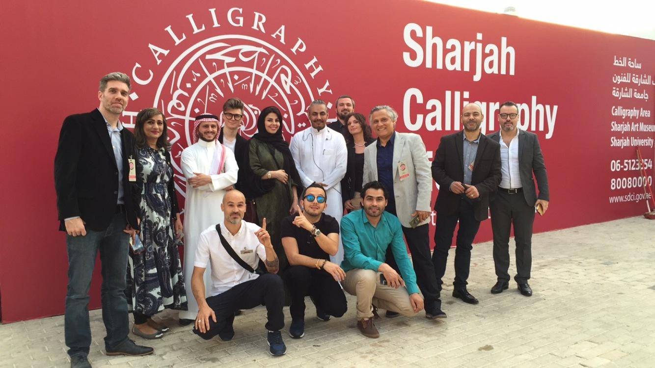 Sharjah Calligraphy Biennial 2016 (8).JPG