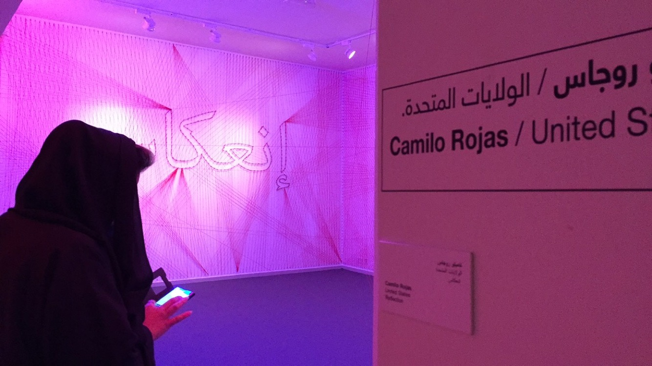 Sharjah Calligraphy Biennial 2016 (9).JPG
