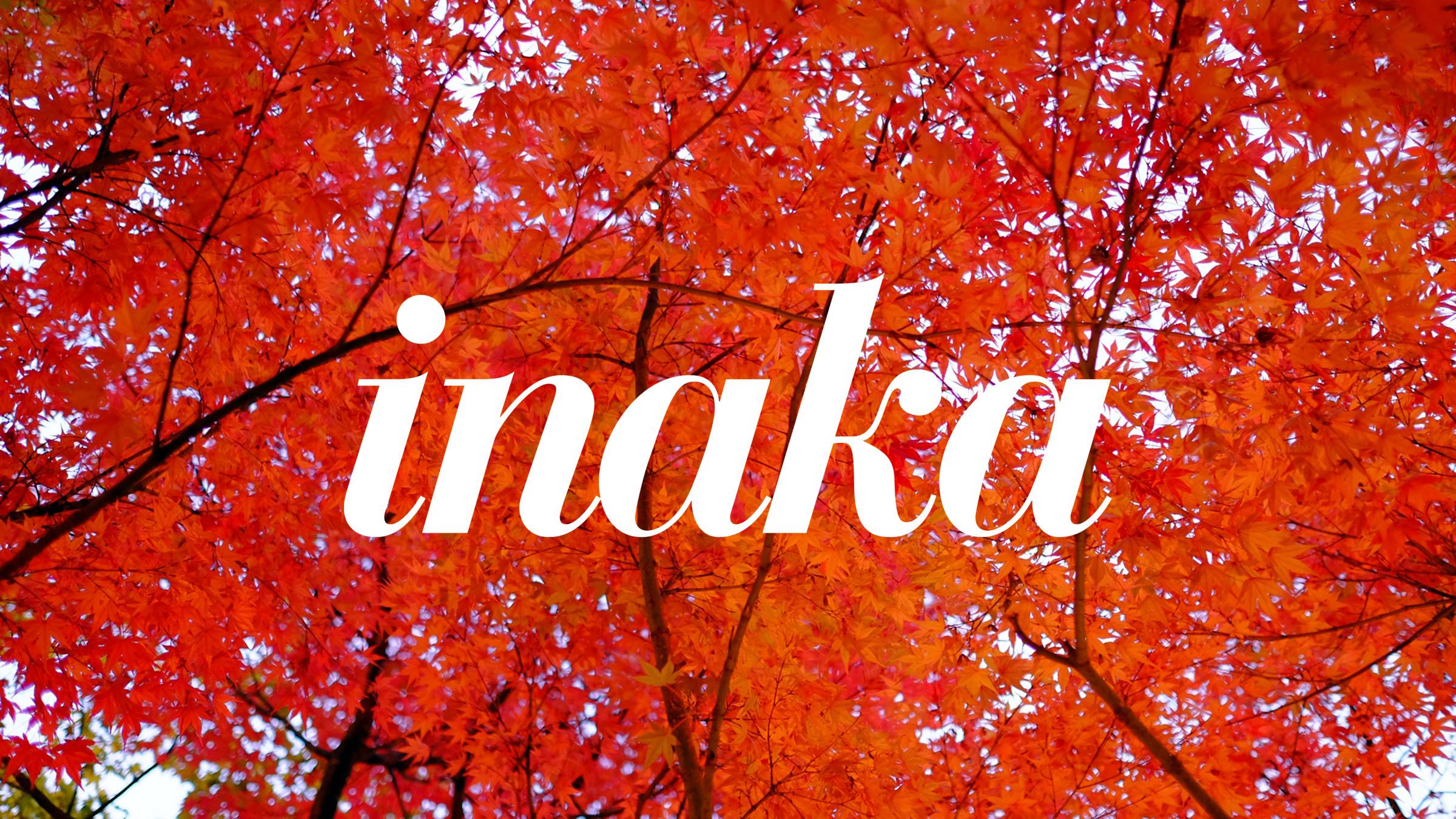 inaka2.jpg