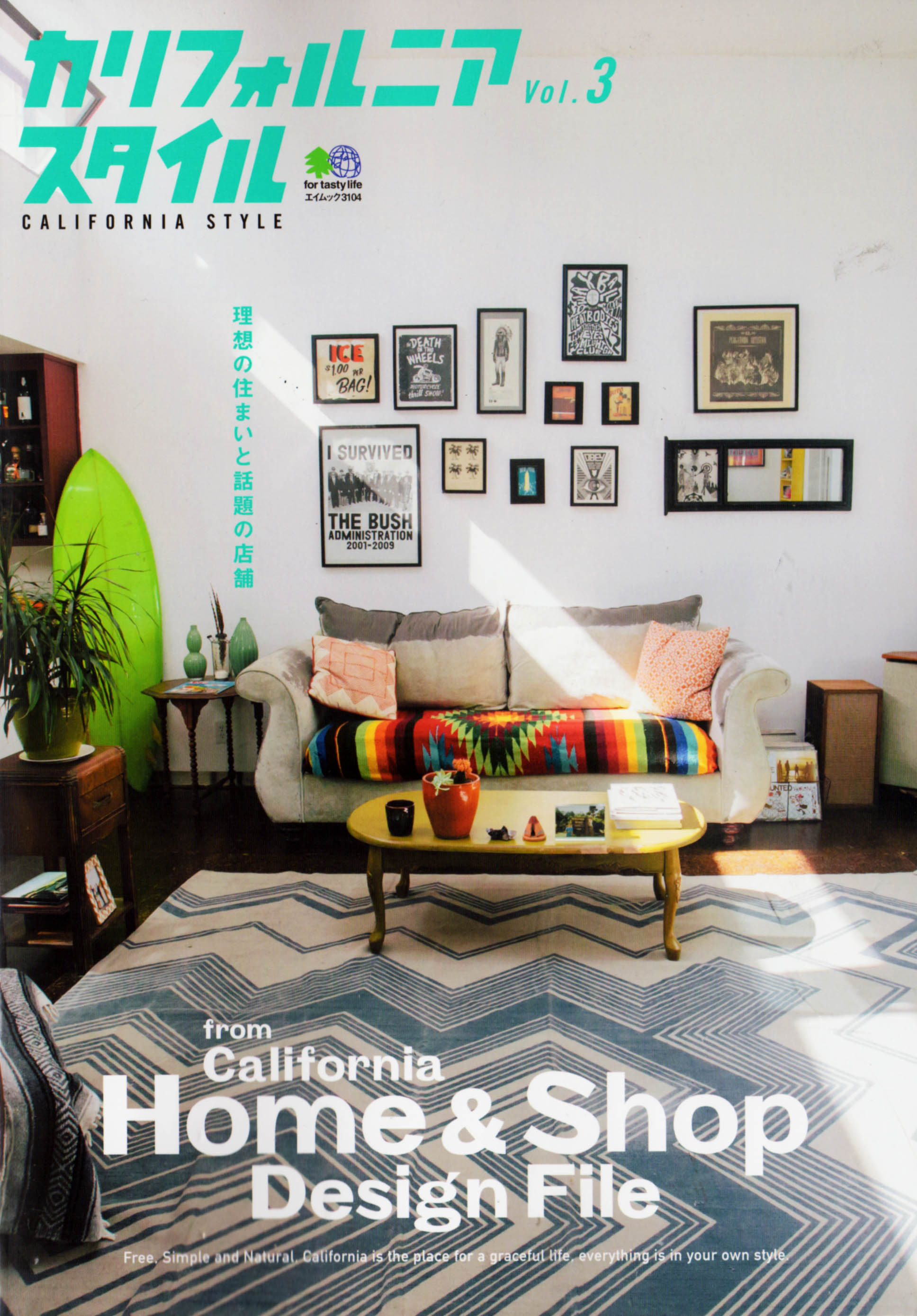 California Style Vol. 3