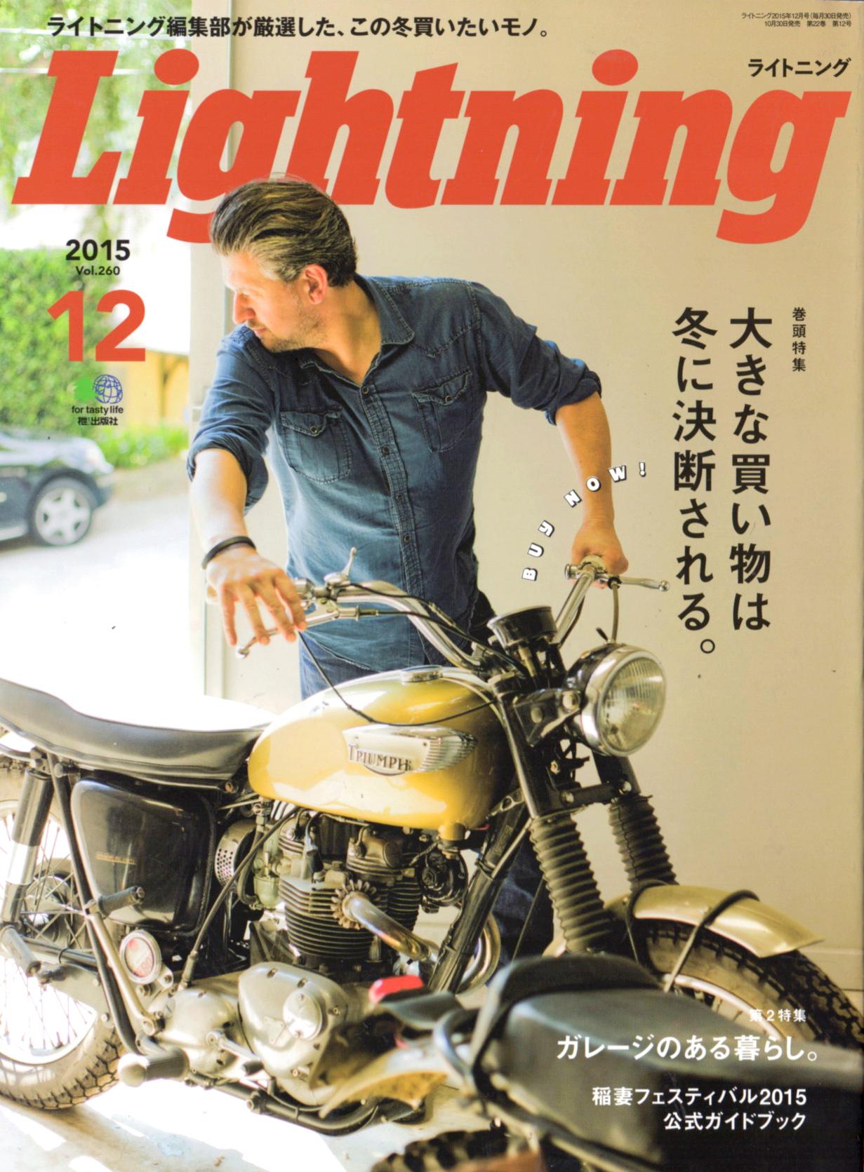 Lightning Magazine