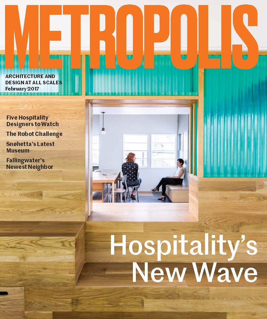 Metropolis February 2017—Design,Bitches_Page_01.jpg