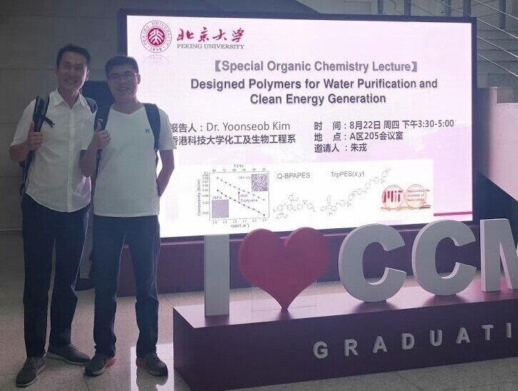 Invited Talks in Korea and China - Dr. Yoonseob Kim gave 10 talks at universities/institutes including POSTECH, KAIST, Yonsei University, Nankai University, and Peking University in August 2019.Looking forward active interactions and collaborations in the coming years!