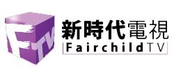 FairchildTV.png