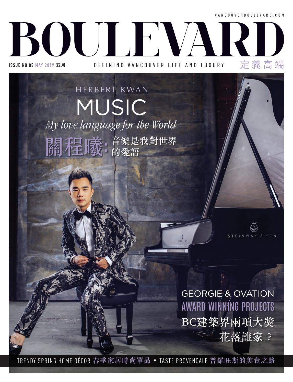 BoulevardMagazineCover.jpg