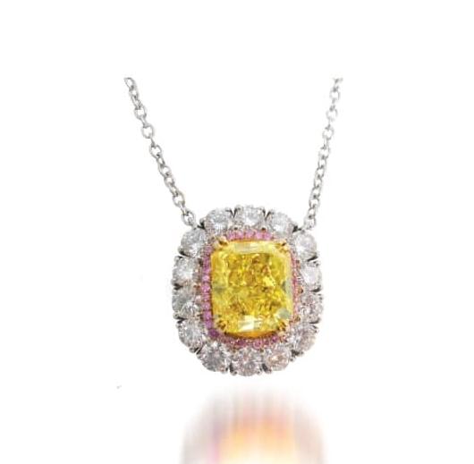FANCY INTENSE YELLOW DIAMOND WITH PINK AND WHITE DIAMOND HALO CLUSTER DIAMOND PENDANT BESPOKE FINE JEWELLERY BY SHAHINA HATTA