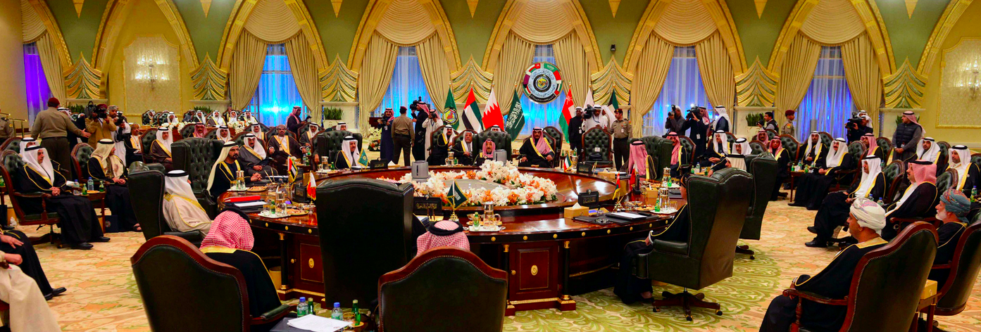 The Gulf Cooperation Council 2014