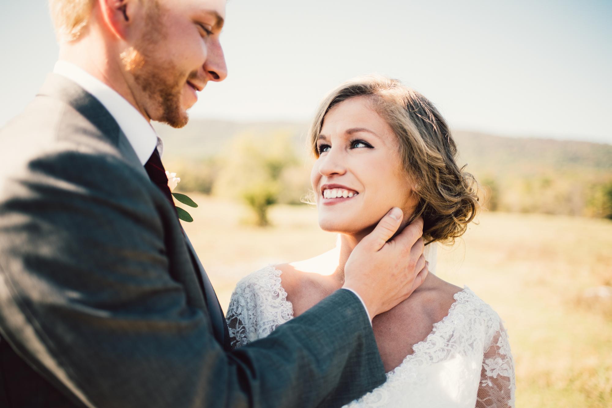 Ashley-and-Michael-Beaune-Woodstock-Virginia-Wedding-Shenandoah-Valley_18.JPG