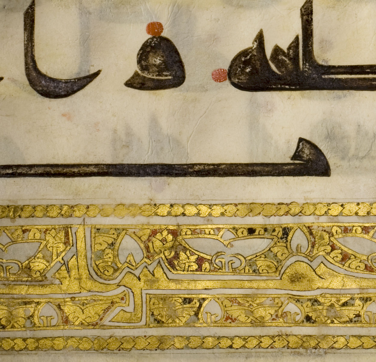 An Illuminated Kufic Qur'an folio (detail)