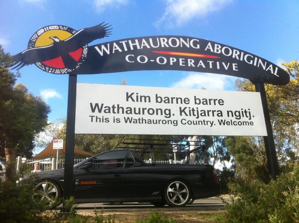 Wathaurong Structural Sign Geelong.jpg