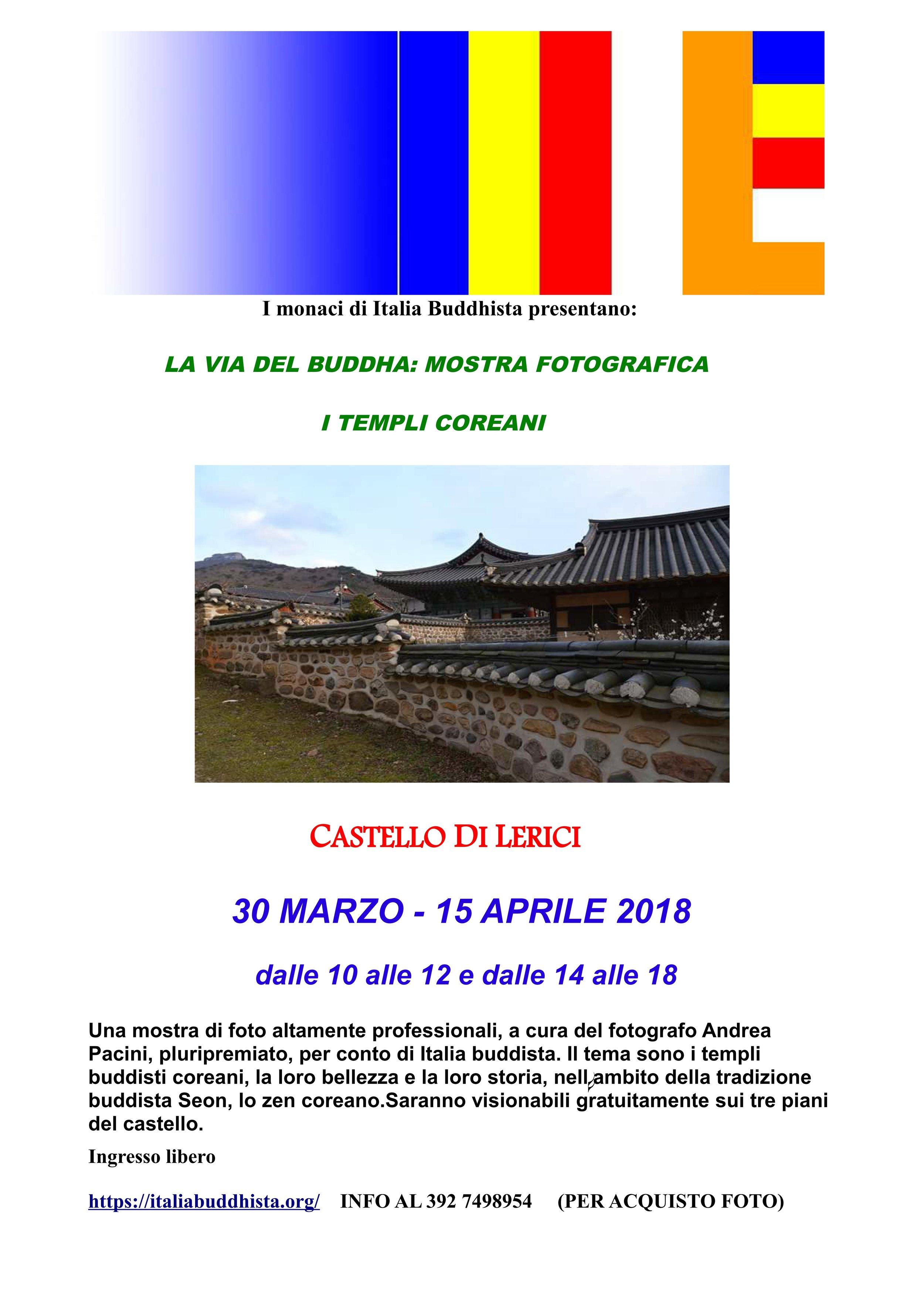 mostra foto 30-3-castello pacini andrea stampa_01.jpg
