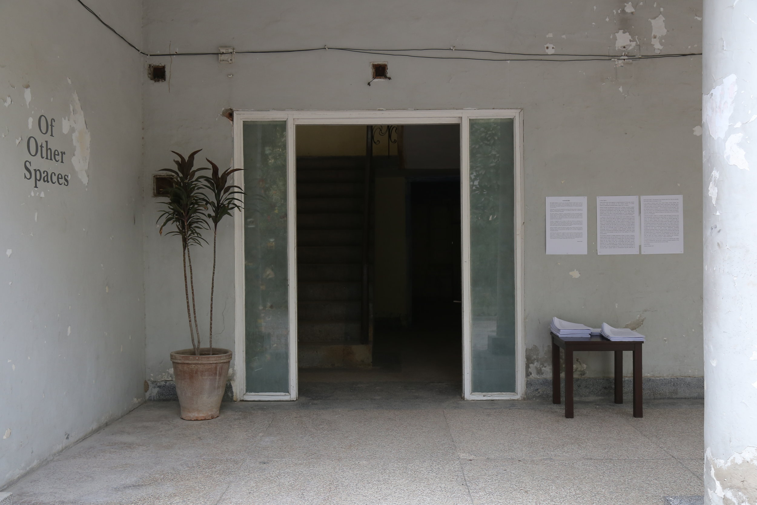 'Of Other Spaces'   Entrance   8-F, Gulberg II, Lahore  2017