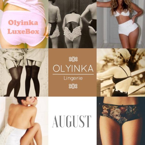 August 2017 Newsletter: Womanifesto