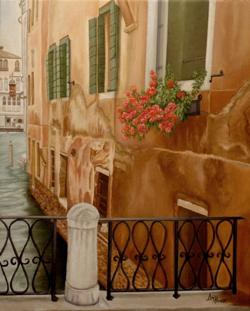 Redski_Venecia.jpg